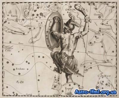 Оріон (Orion)